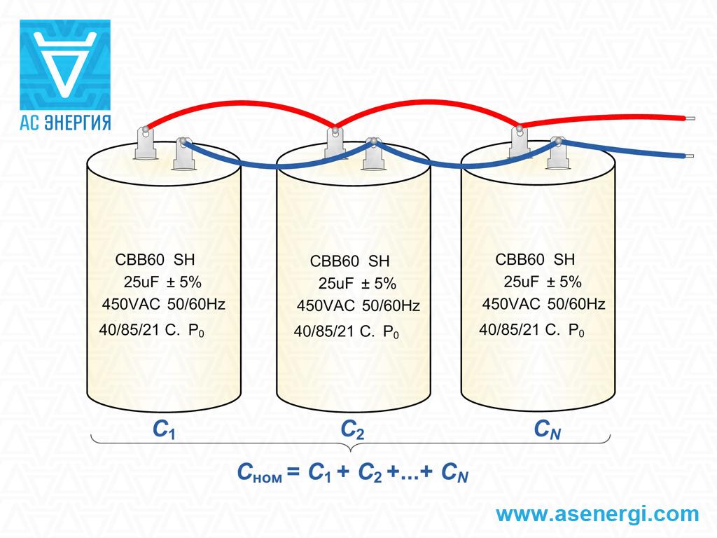 Схема подключения накопителя в