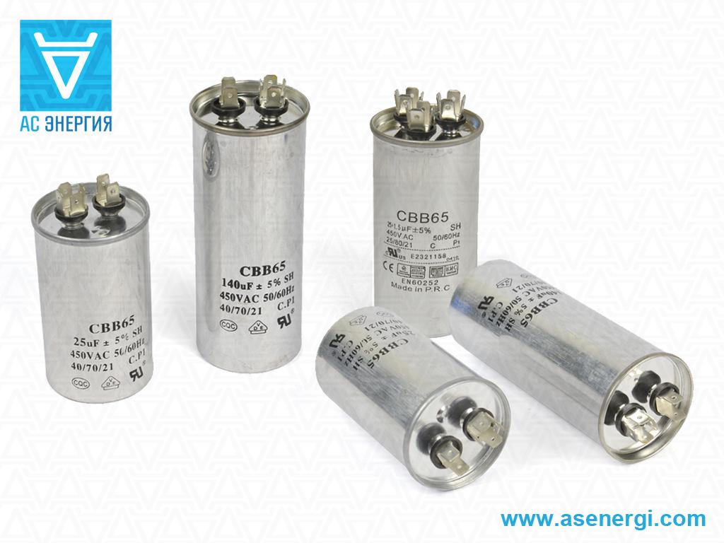 Пусковой конденсатор для кондиционера samsung купить дешевые сплиты в краснодаре