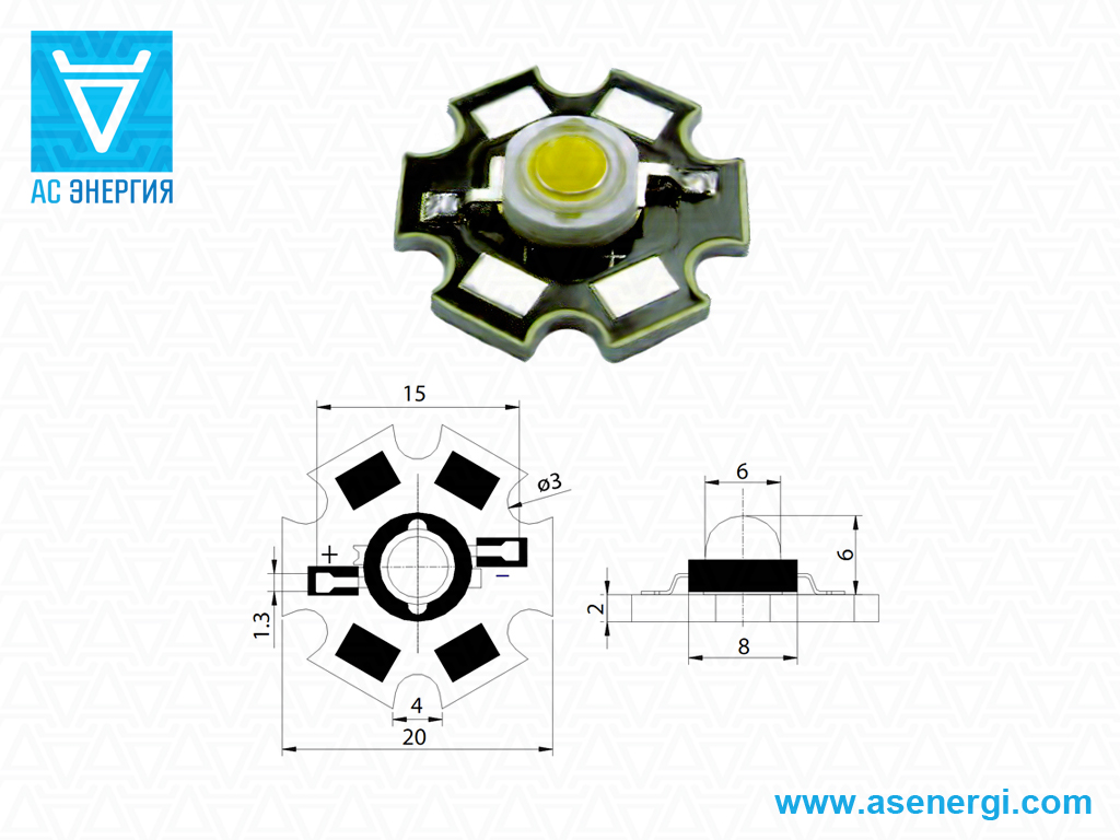 Схема подключения 3w светодиода
