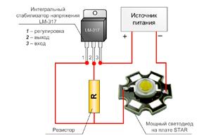 Как подключить светодиод к батарейке на 1, 3 и 9 вольт
