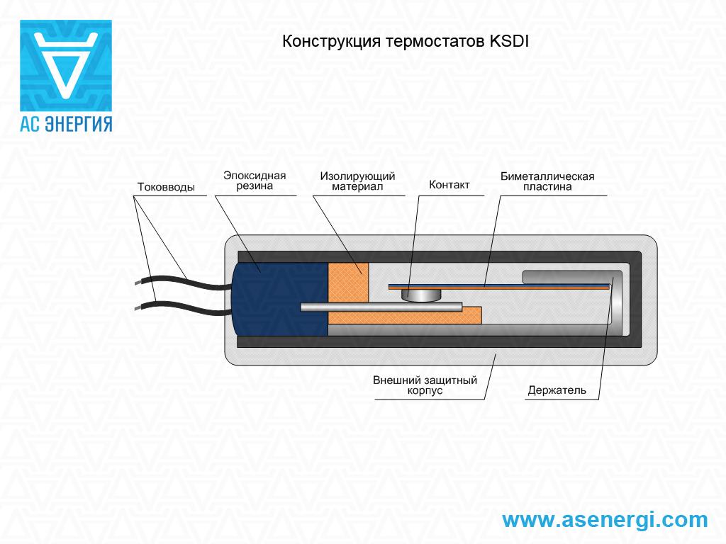 ksd 302 250v 15a схема подключения