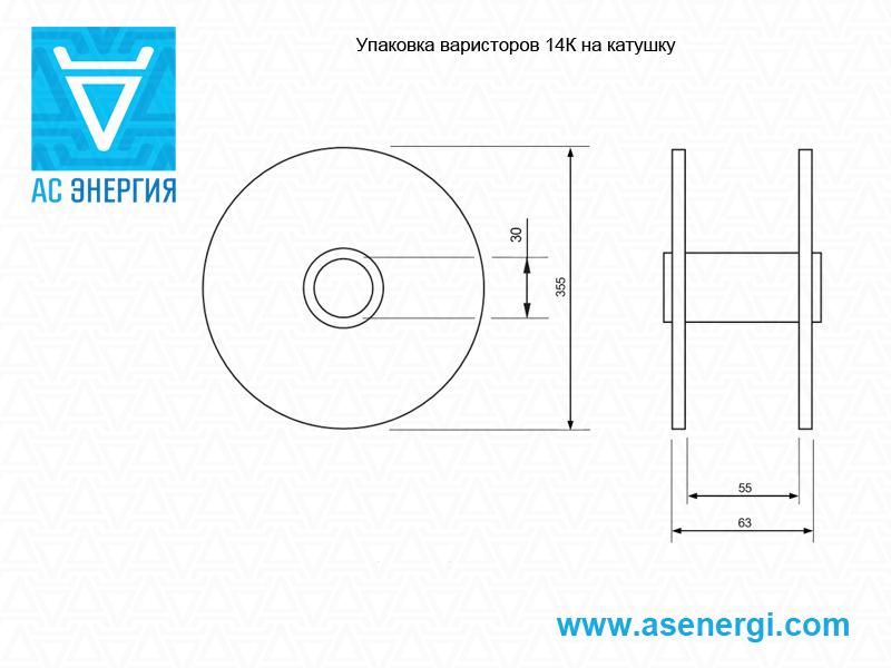 Однолинейная схема электроснабжения дома и квартиры 177